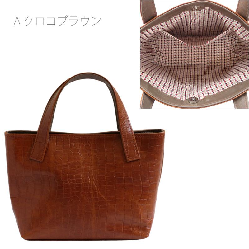 【革の端切れを使ったエコ雑貨】インコルジェの靴と同じ革で作ってみました!ちょっとそこまでおさんぽバッグ☆