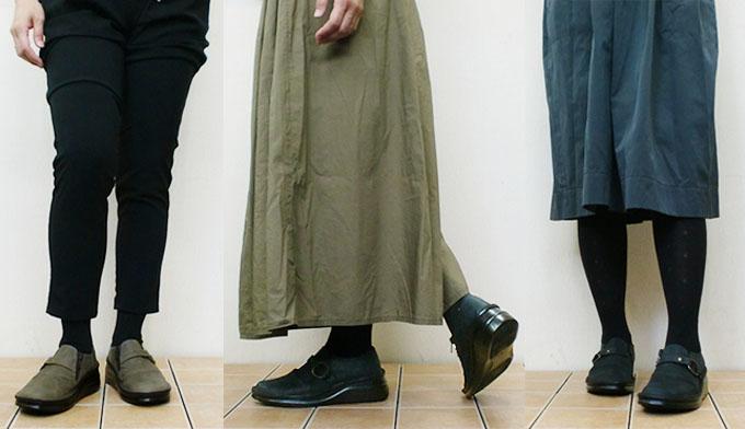 【INCHOLJE-インコルジェ-】 ベルトスリッポンシューズ☆本革☆日本製