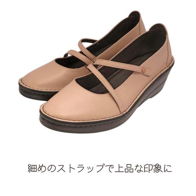 ウェッジソールストラップパンプス☆本革☆日本製☆No.3254