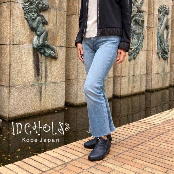 【ネット予約特典期間限定10%OFF!】【2021秋冬新作】ウェッジソールサイドジップアンクルブーツ☆No.3264☆本革☆日本製