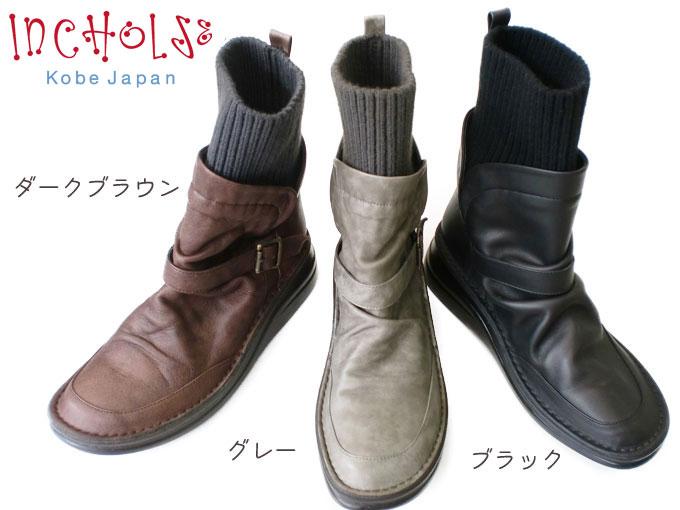 【INCHOLJE-インコルジェ-】2WAYエンジニアショートブーツ☆本革☆日本製☆No.8340