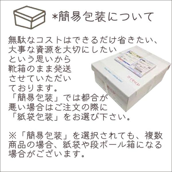 ターバンリボンパンプス☆本革☆日本製☆No.3232