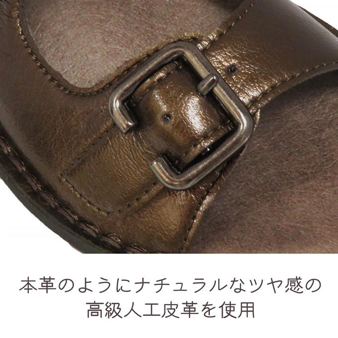 【ネット直営店限定】ダブルベルトオープンサンダル☆日本製☆No.880
