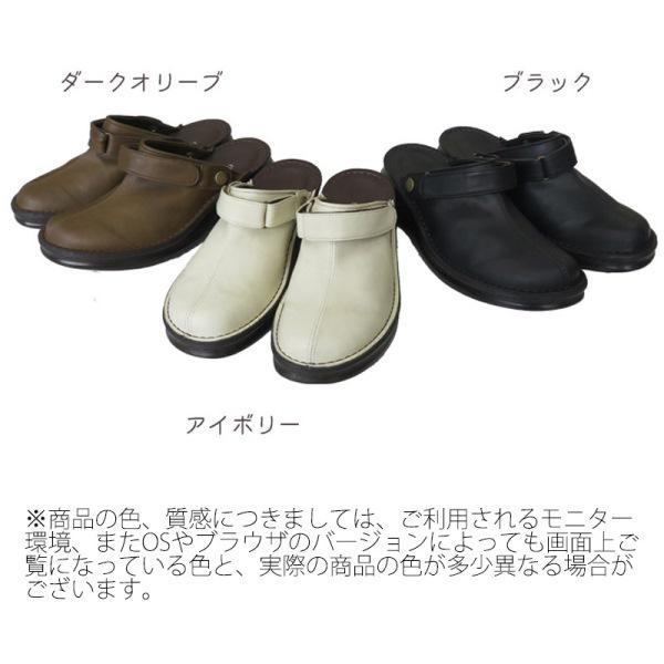 【INCHOLJE-インコルジェ-】【ネット直営店限定】2WAYスリッポンサンダルシューズ☆No.881