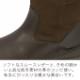 【2020秋冬新作】コンビレザーロングブーツ☆本革☆日本製☆No.8787【甲高・幅広・外反母趾さん必見!】