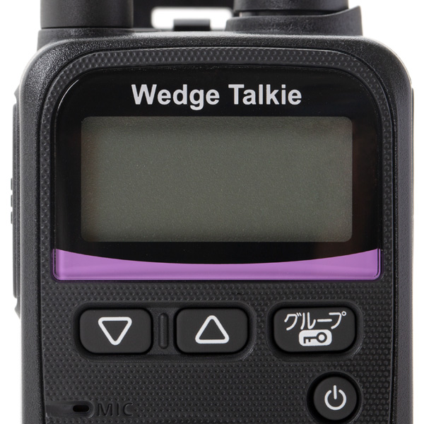 インカム 業界クラス最安最小!特定小電力トランシーバー ウェッジトーキー WED-NO-001 1台 単品 Wedge Talkie WedgeTalkie
