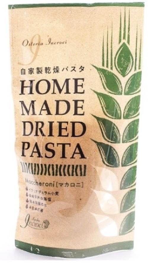 きのこクリームパスタソース トリュフ風味+特製マカロニセット