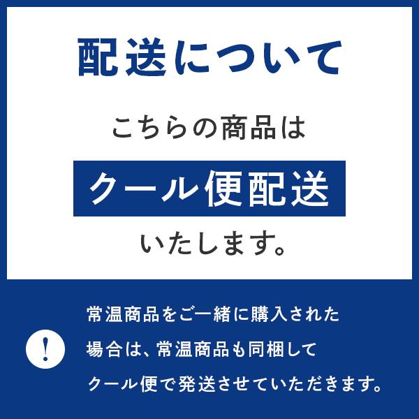海老ミンチのトマトクリームパスタ【インクローチ】