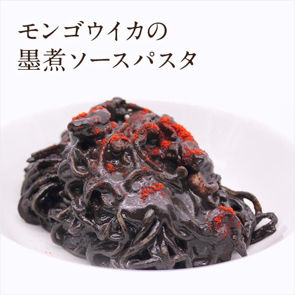 モンゴウイカの墨煮ソースパスタ【インクローチ】