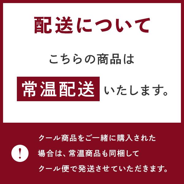 チェトローネ社 チェトローネ D.O.P【インクローチ】