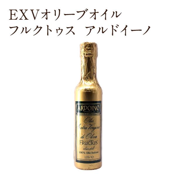 EXVオリーブオイル フルクトゥス / アルドイーノ