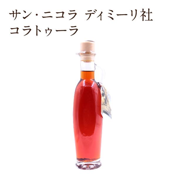サン・ニコラ ディミーリ社 「コラトゥーラ」【インクローチ】