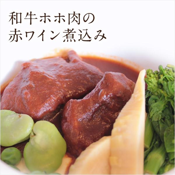 和牛ホホ肉の赤ワイン煮込み【インクローチ】
