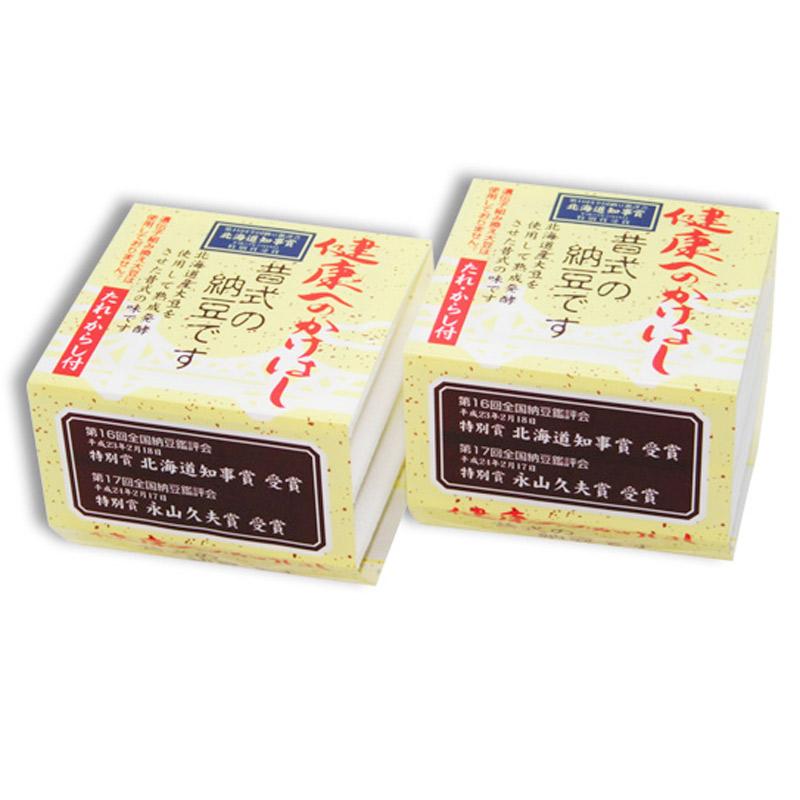 北海道産小粒大豆使用! 昔式納豆! 北海道室蘭納豆 健康へのかけはし