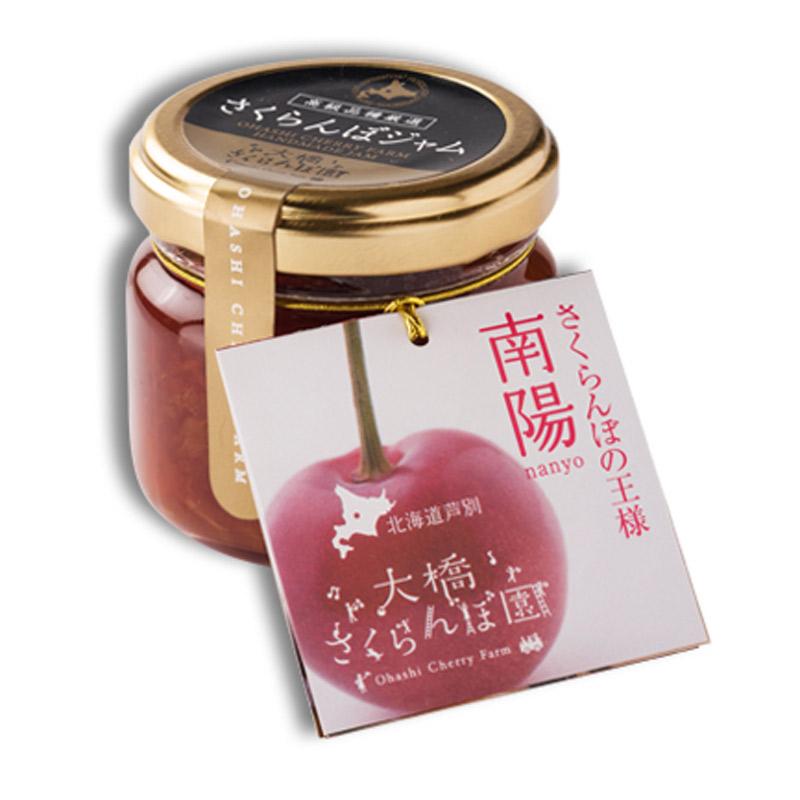 完熟さくらんぼの美味しさを ギュッ!とジャム3個セット。 さくらんぼジャム3個セット