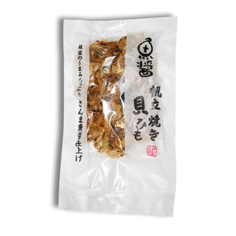 根室魚醤「さんま」使用 珍味4種類セット