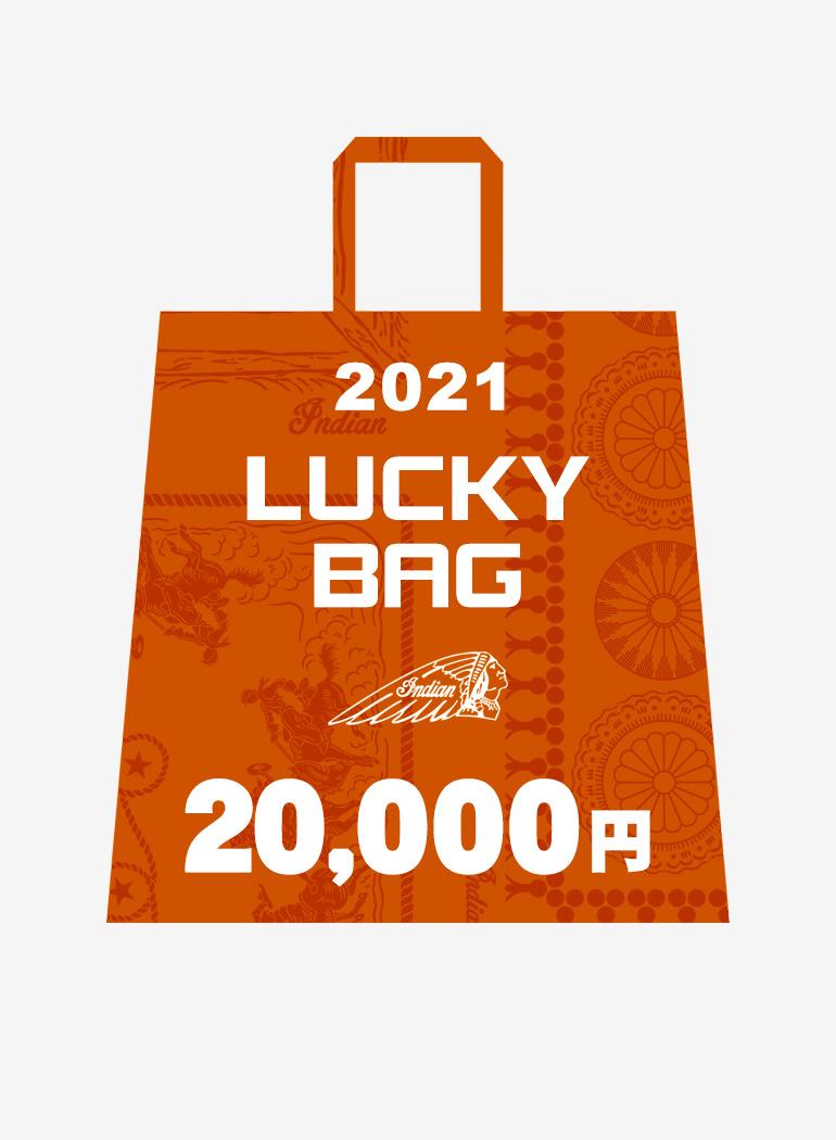 【一般販売分】 Indian 2021 LUCKY BAG 2万円