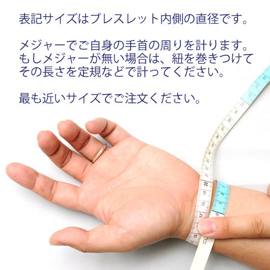 【オーダーメイド】 パワーストーンブレスレット制作