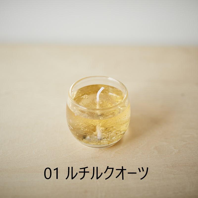 【全5種類セット】オリジナル浄化キャンドル【さざれ石(天然石)】