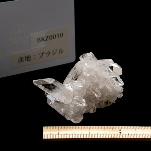 【ブラジル産】水晶クラスター【BRZ0010】