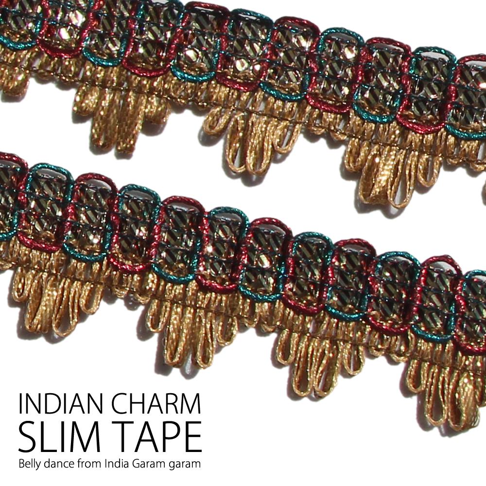 インディアンチャーム スリムテープ(50cm)
