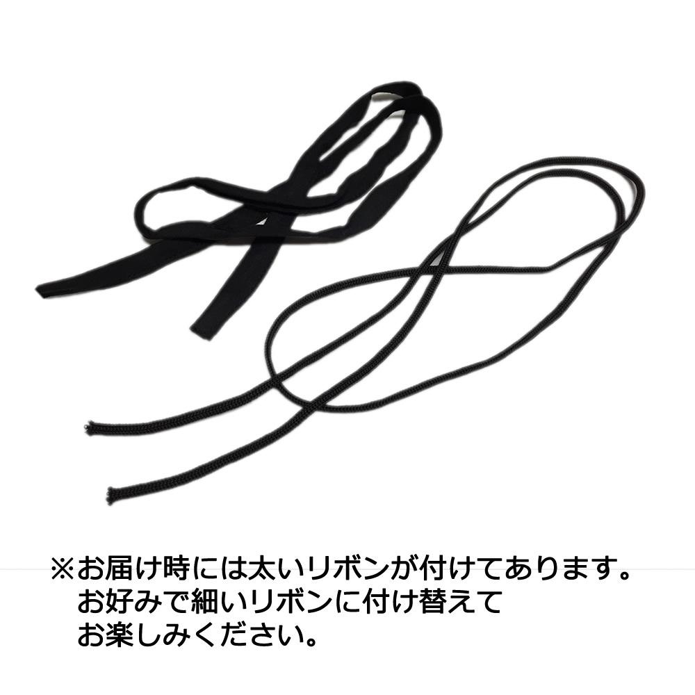 【送料無料】【残りわずか!】アンティークストリングトップス