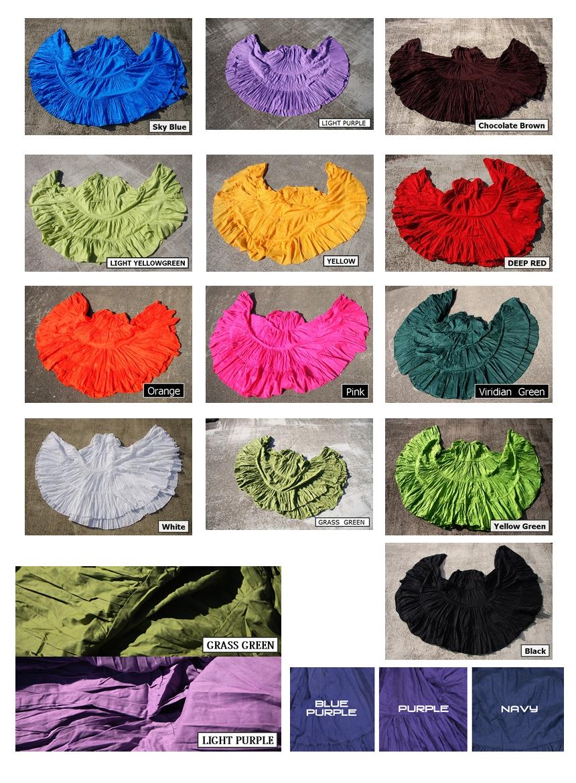 【90cm】10ヤードスカート