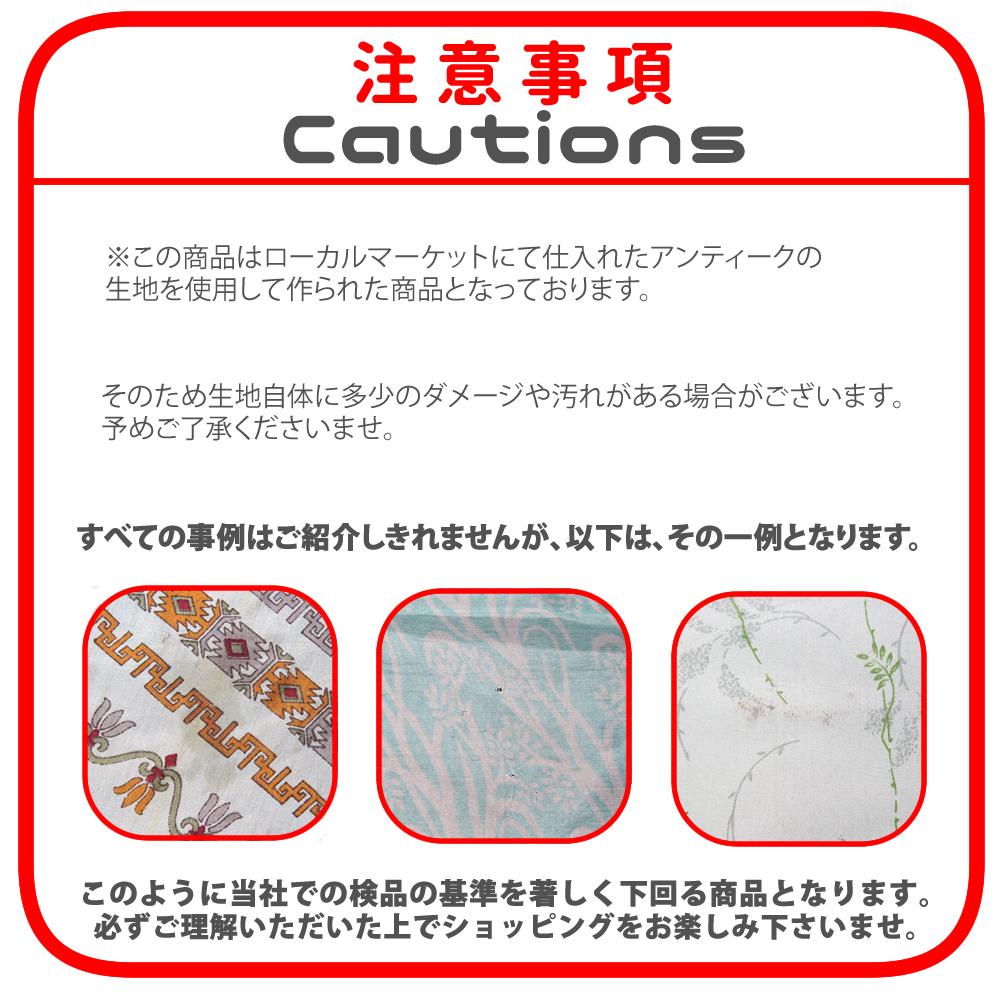 ジプシーパッチワークスカート(6段)