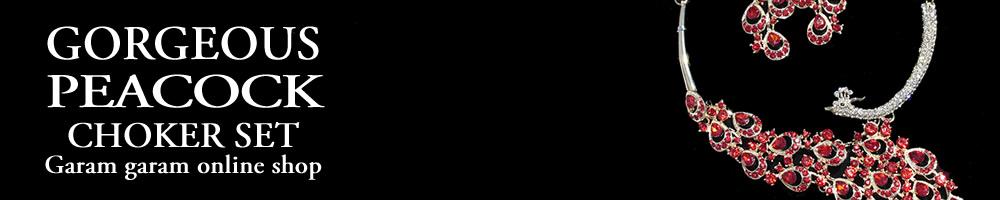 ゴージャスピーコックチョーカーセット