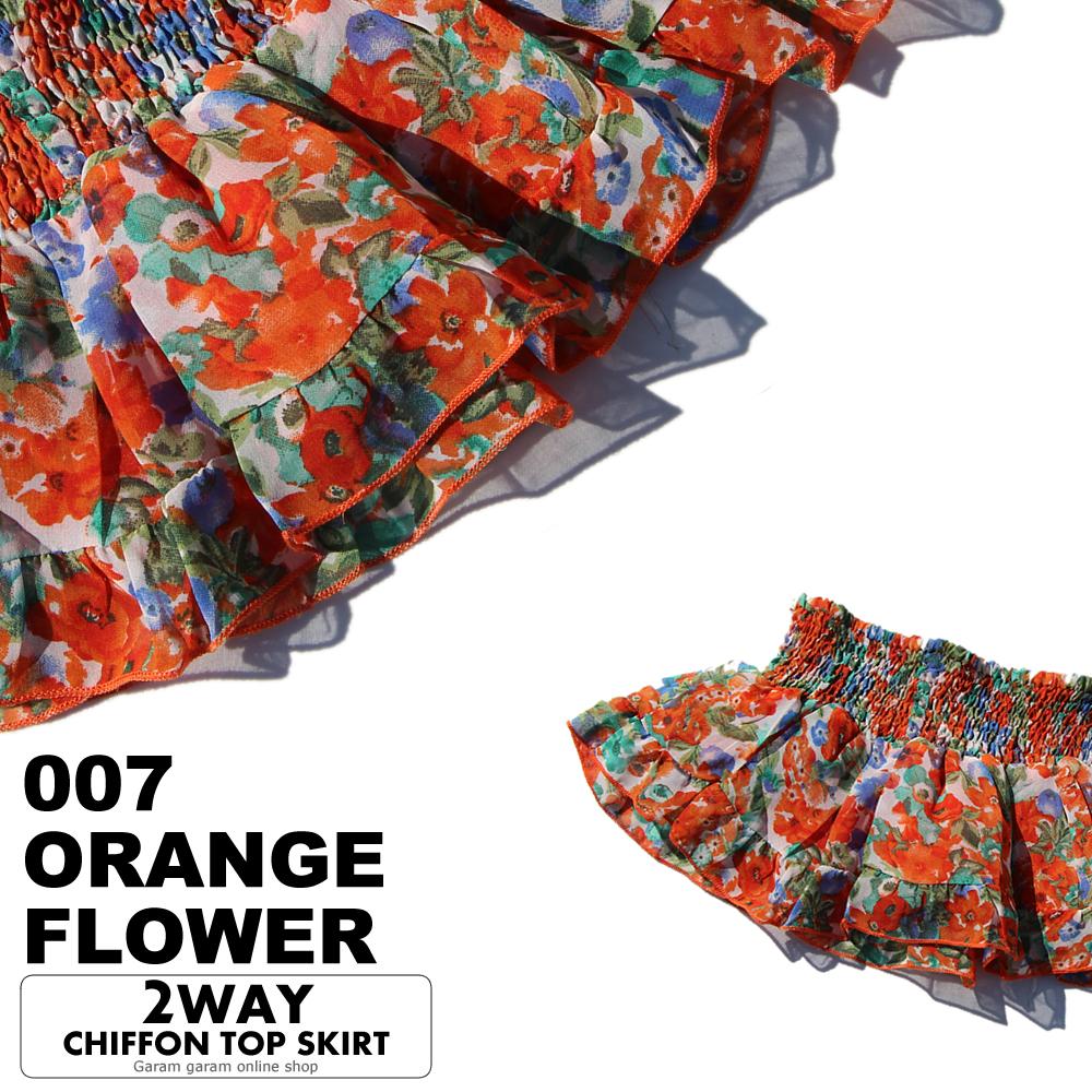2WAYシフォン トップス&スカート