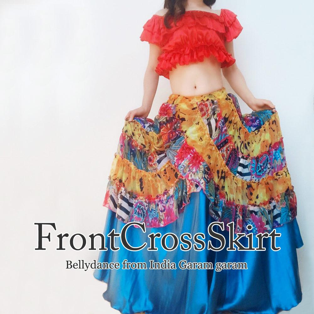 フロントクロススカート