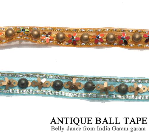 アンティークボールテープ(50cm)