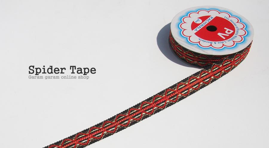 スパイダーテープ(100cm)