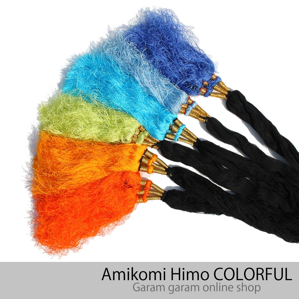 編みこみひも カラフル