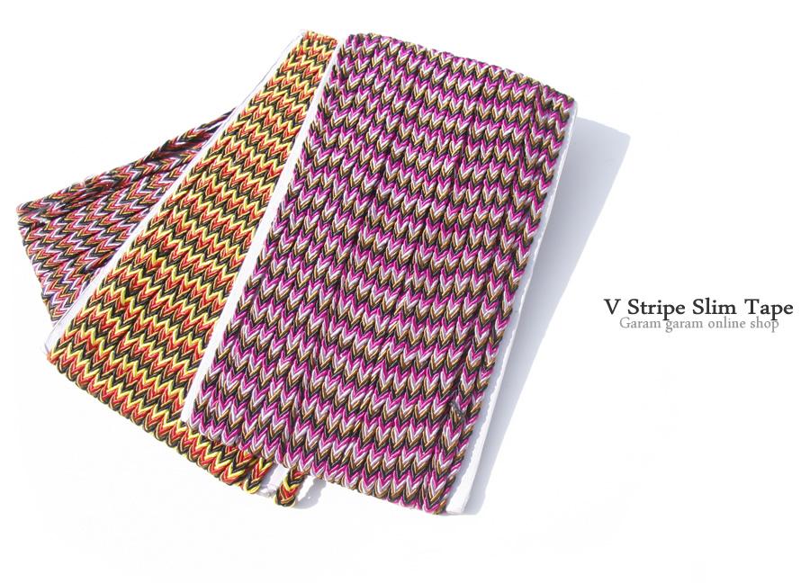 Vストライプスリムテープ(100cm)