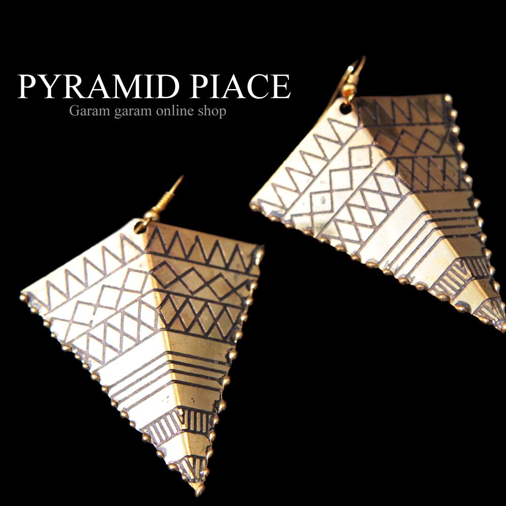 ピラミディアピアス