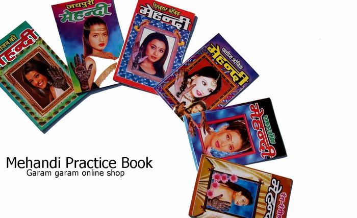 メヘンディー プラクティスブック (ヘナの練習帳)  ※アソート3冊
