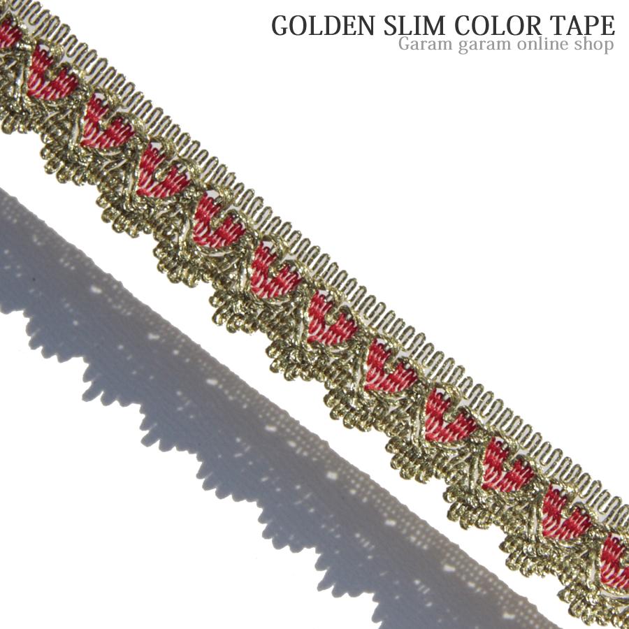 ゴールデンスリムカラーテープ (100cm)