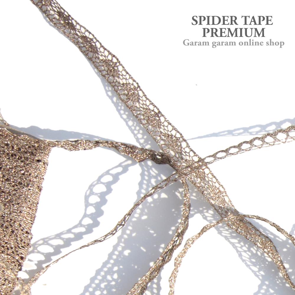 ・スパイダーテーププレミアム(100cm)