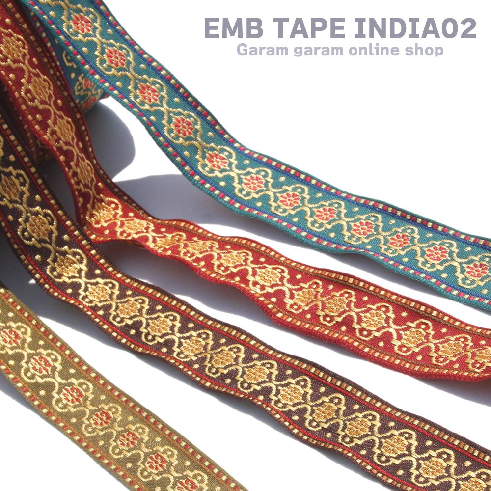 EMBテープインディア02(100cm)