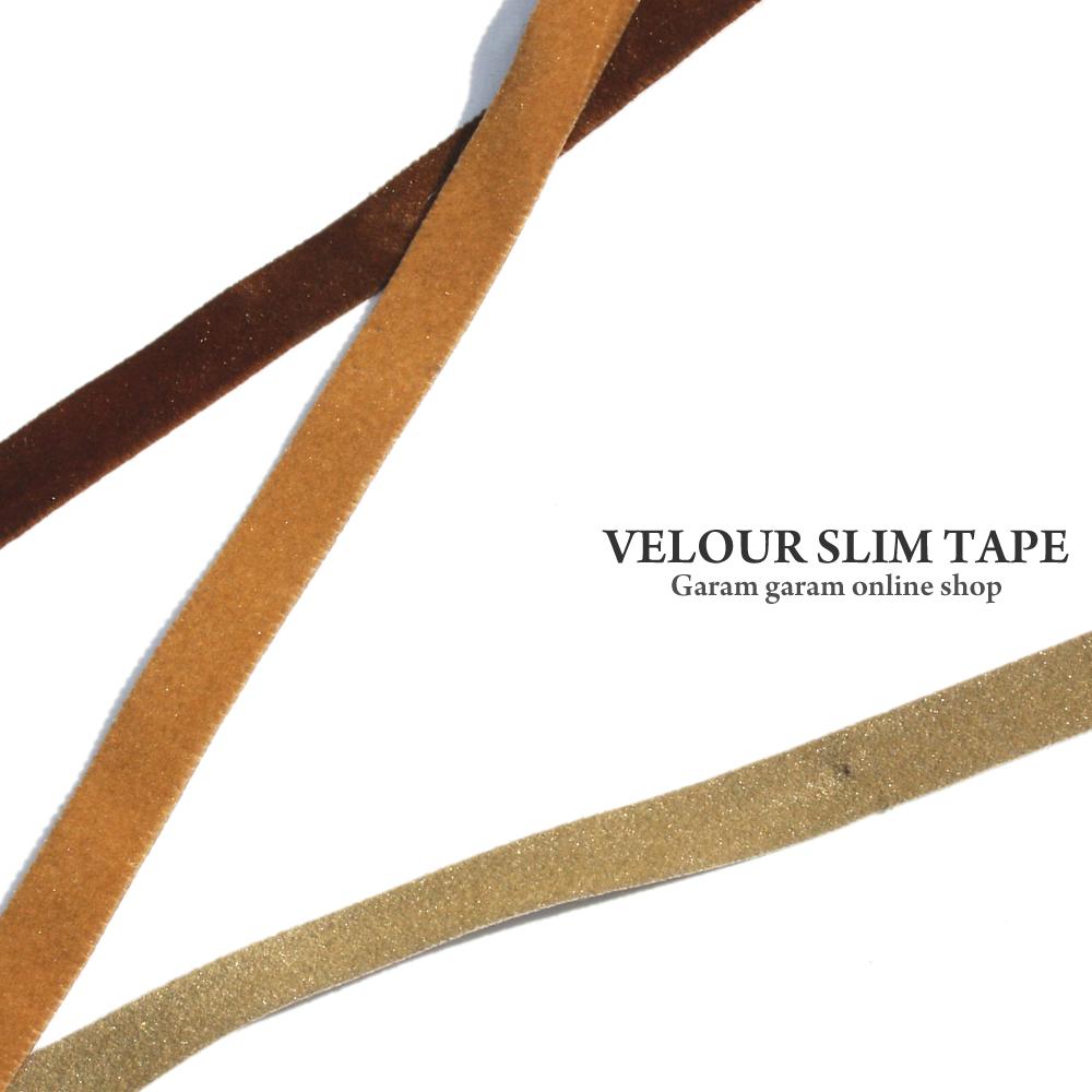 ベロアスリムテープ(100cm)
