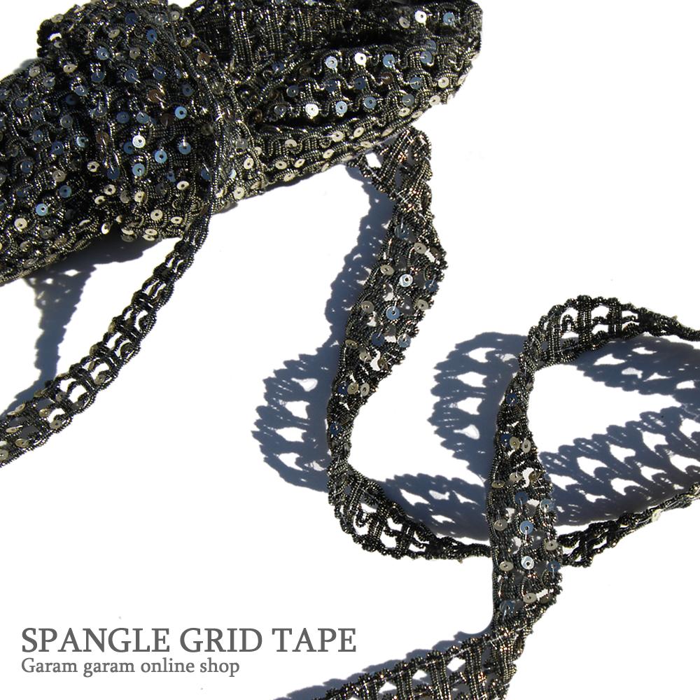 スパンコールグレイドテープ(100cm)