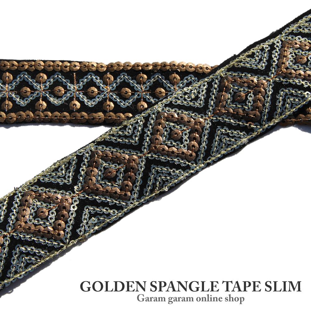 ゴールデンスパンコールテープスリム(100cm)