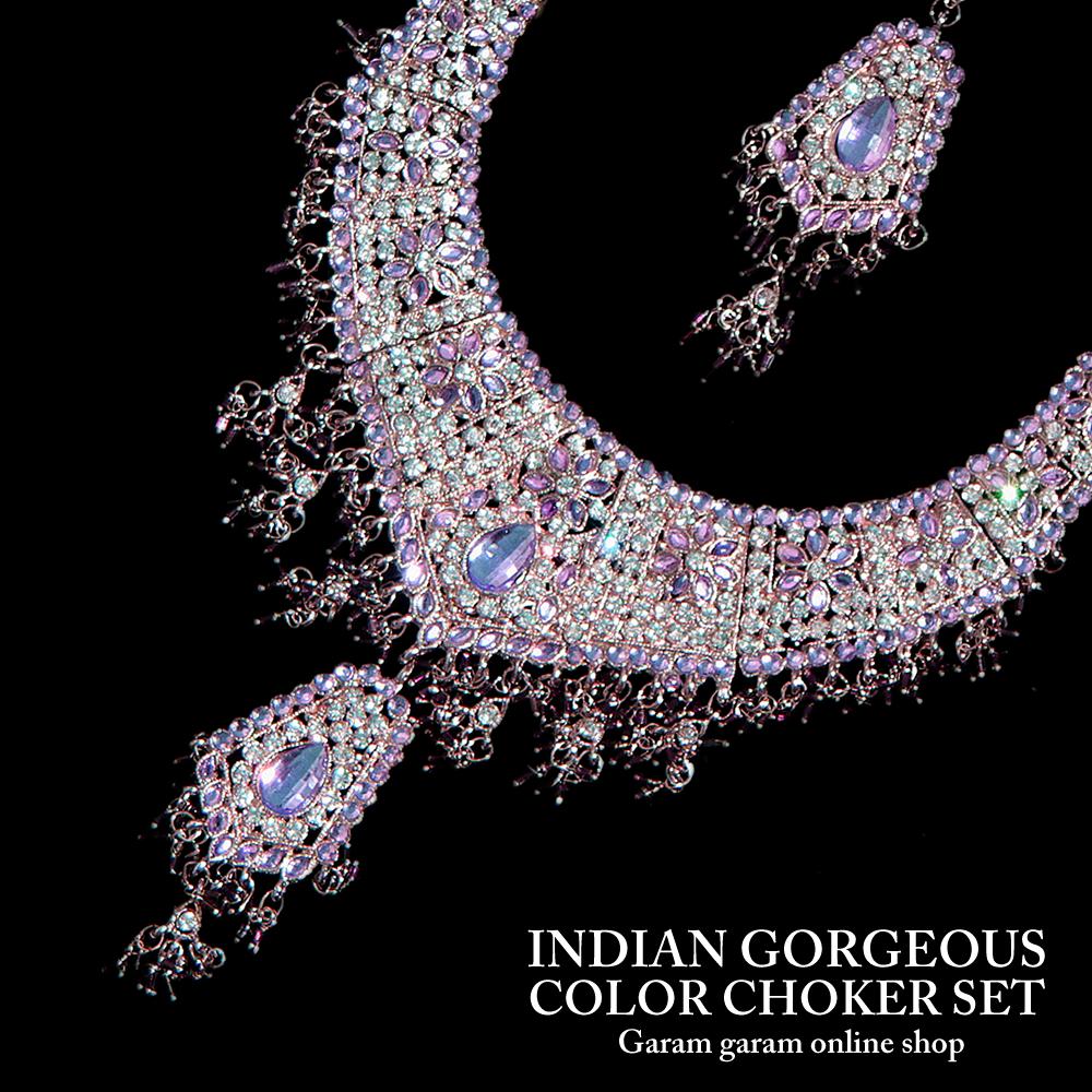 インディアンゴージャスカラーチョーカーセット