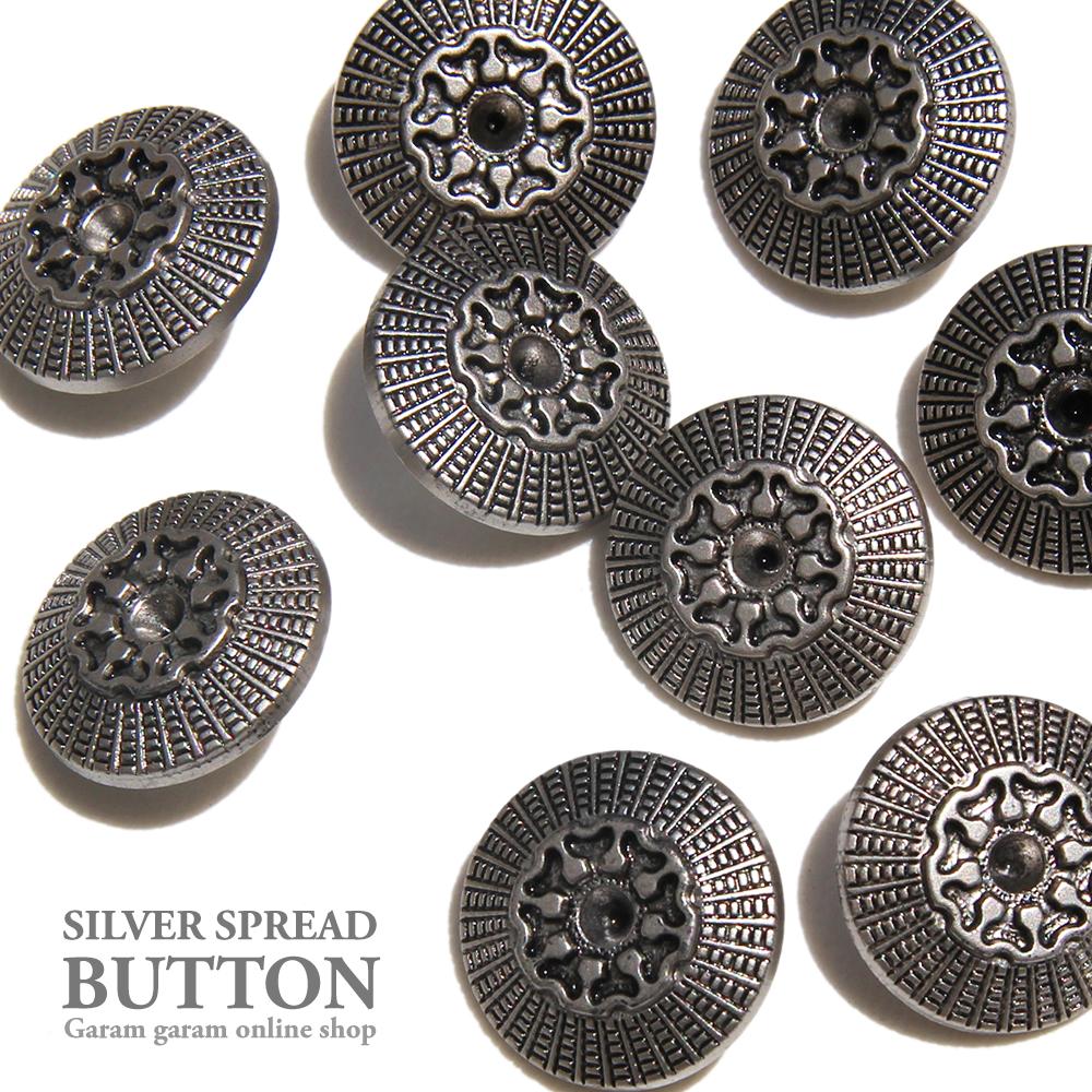 シルバースプレッドボタン