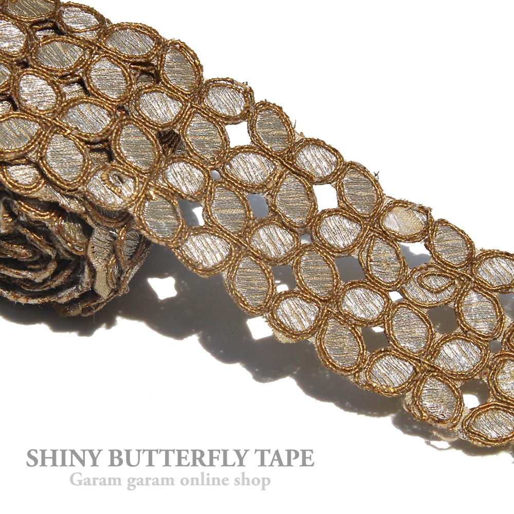 シャイニーバタフライテープ(50cm)