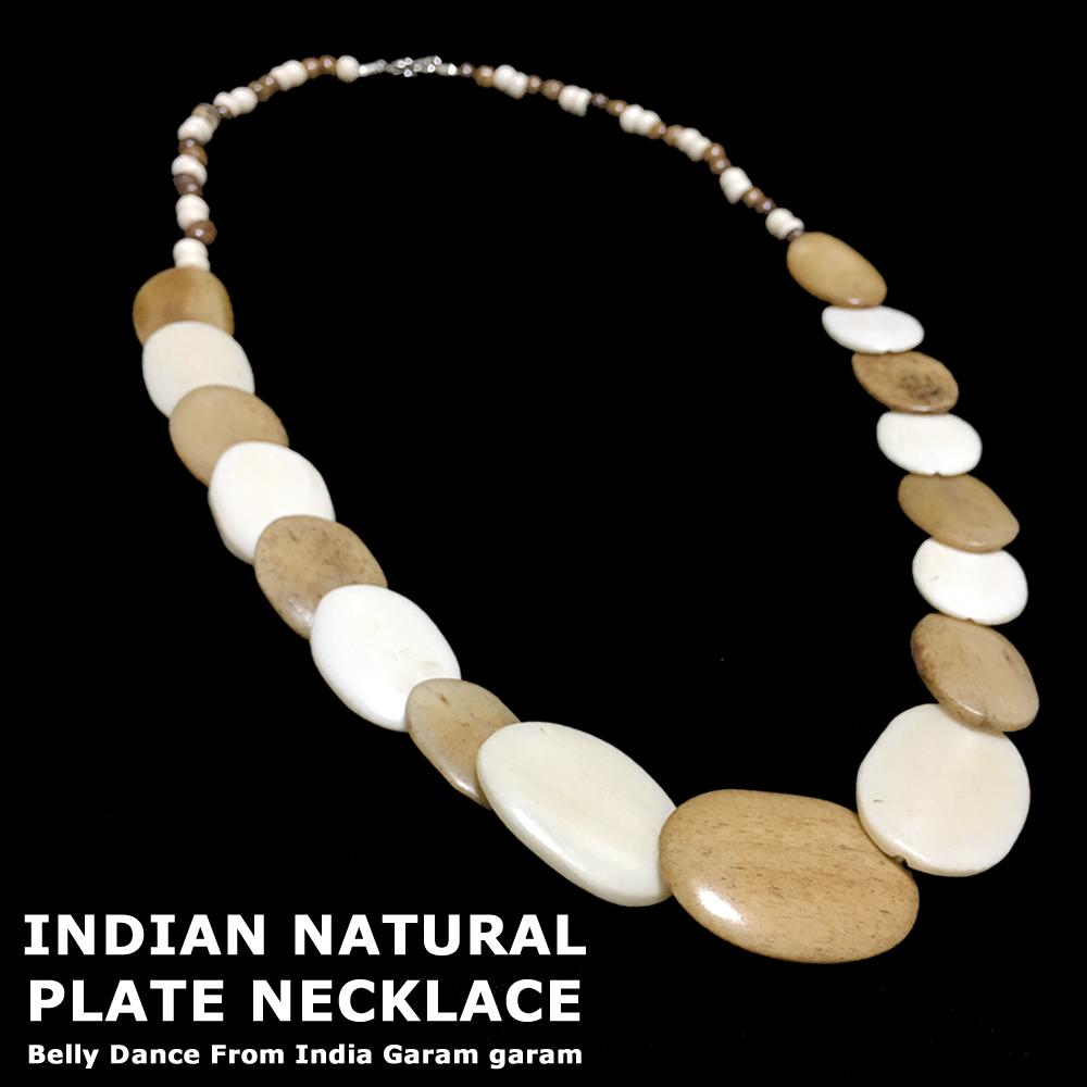 インディアンナチュラルプレートネックレス