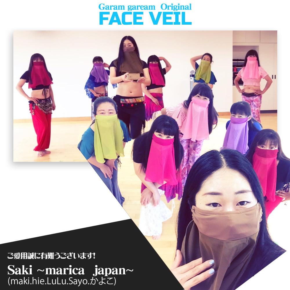 オリジナル フェイスベール マスク