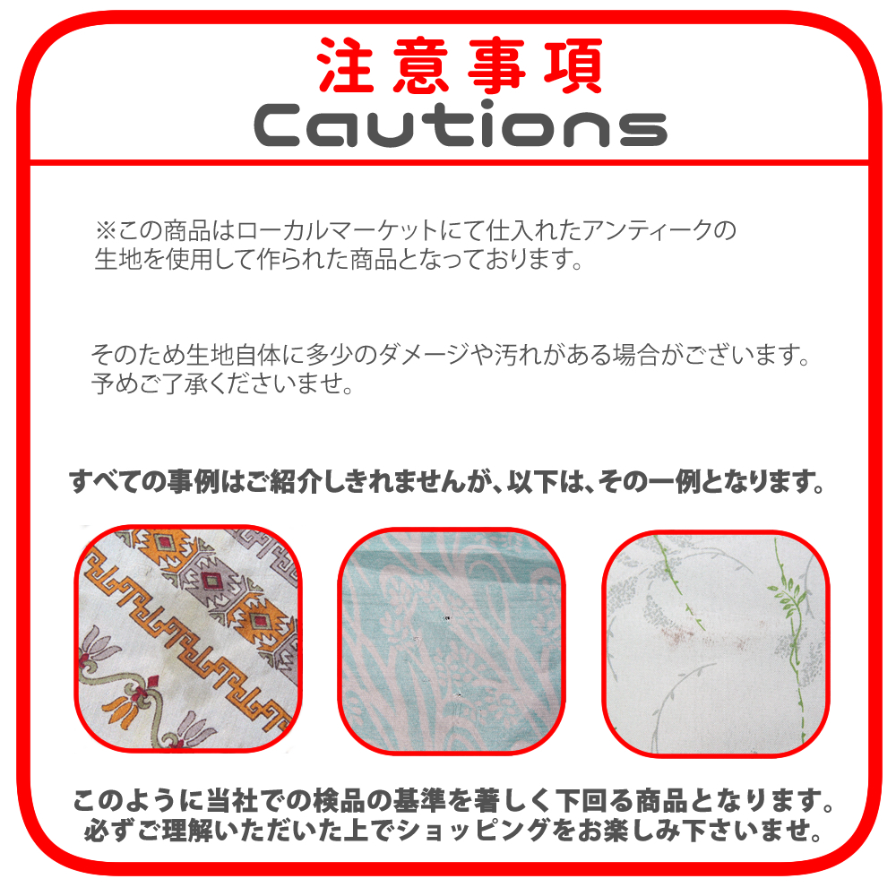 【85cm/8段】ガラムガラム 25ヤードジプシーパッチワークスカートDX