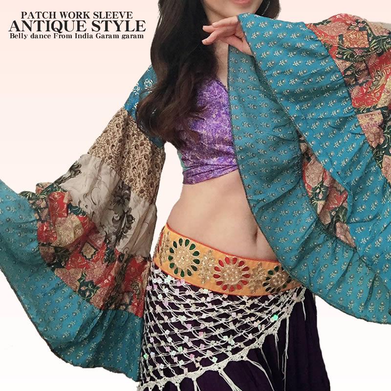 【アソート】パッチワークスリーブ アンティークスタイル